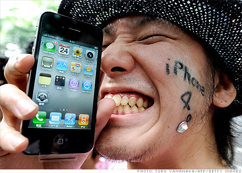 iphone_love.gi.top